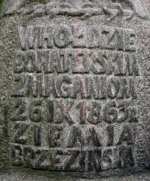 Gałków Duży gm. Koluszki POMNIK BOHATERSKIM ZMAGANIOM 26.09.1863 roku #Koluszki #obelisk #pomnik #TadeuszKościuszko #zdjęcie #orzeł
