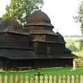 #góry #architektura #cerkiew #bieszczady #drewniany #zabytek #cmentarz